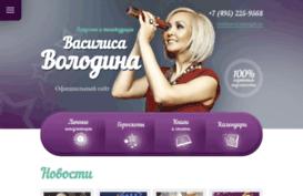 astrogift.ru