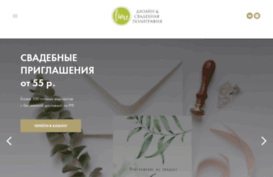 design-lime.nethouse.ru