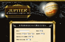 for-juptr.jp