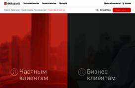 forabank.ru