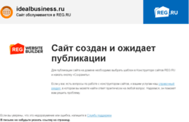 idealbusiness.ru