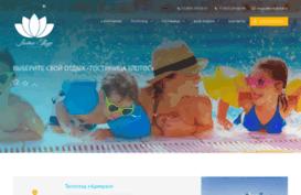Туристическая компания лотос