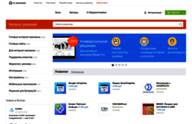 marketplace.1c-bitrix.ru