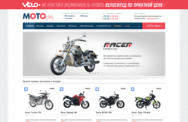 motocity.by
