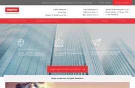 online.equifax.ru