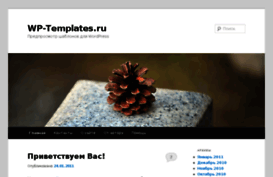 preview.wp-templates.ru
