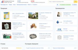 productcenter.ru