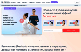 revitonica.ru