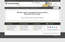 shop.techadviser.ru