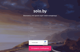 solo.by