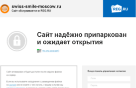 swiss-smile-moscow.ru