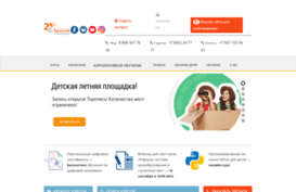 tritec-education.ru
