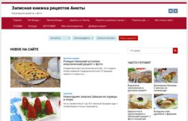 zapisnayaknigka.ru