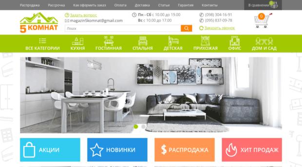 Встроенная кухня улдегтяревская,6,млукьяновка -5мин,2 комн раздельная квартира - 10000 грн + комун услуги