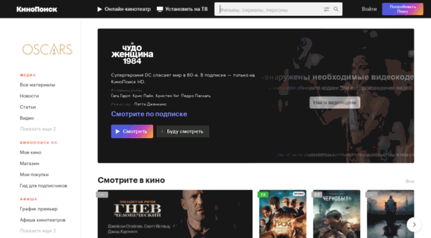 beta.kinopoisk.ru