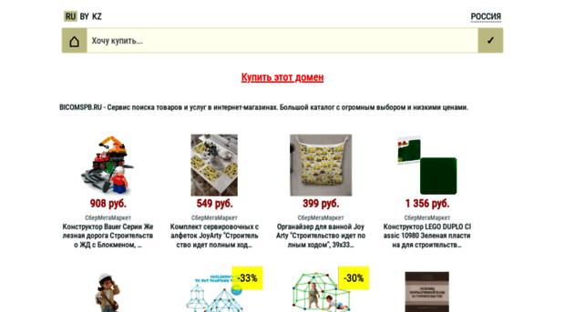 Любишь смотреть русское порно онлайн? Добавляй RU-Porno.TV в закладки!