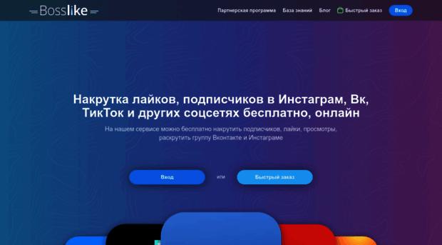 Рабочие прокси Украина для чекер ebay