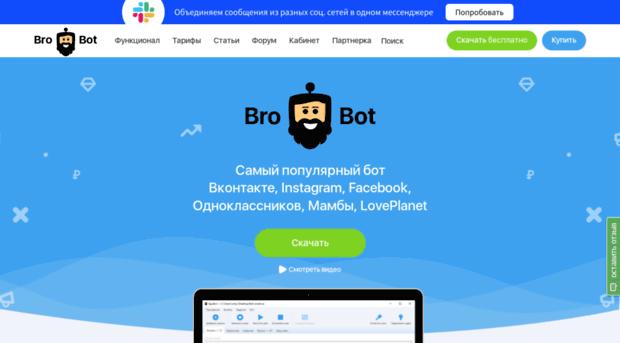 Proxy List Рабочих Txt 2016 Списки прокси в txt формате ВКонтакте, элитные прокси сервера для накрутки кликов