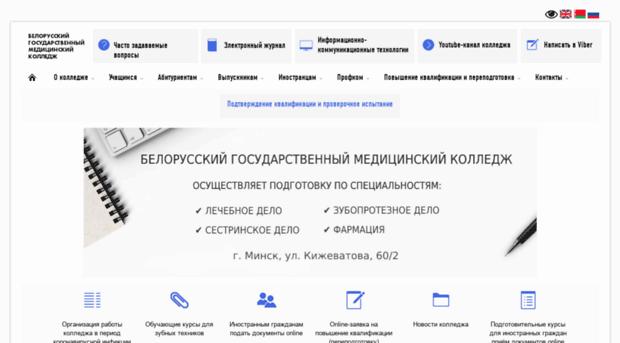 Проверка по номеру билета аэрофлот Давайте теперь рассмотрим пошагово способ проверки билетов на самолет Аэрофлота через официальный сайт авиаперевозчика Заходим на сайт выбираем раздел