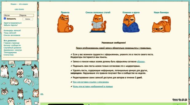 http best xbubs ru qolda-yasalgan-buyumlar html