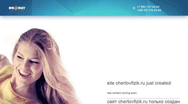www все решебники ru