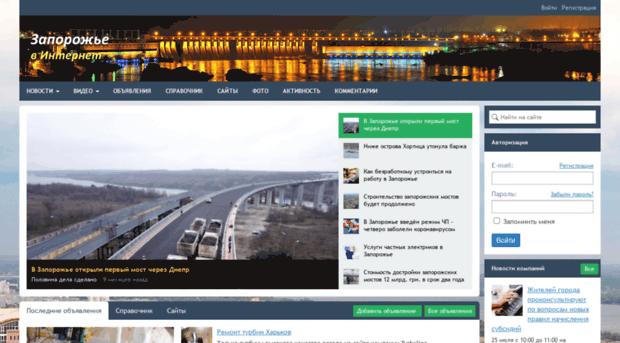 Лучший сайт знакомства украине