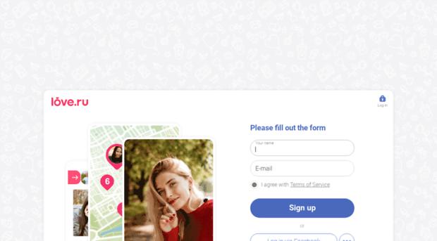 18 кому лет сайт нет знакомств