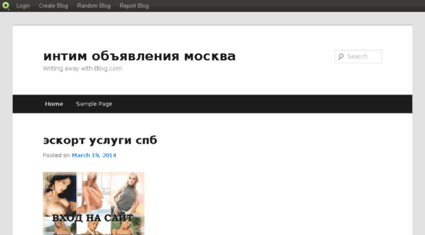 intim-blog