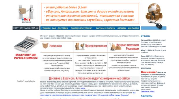 Обзор бесплатных доставок на aliexpress