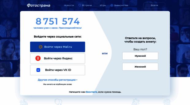 znakomstvo-intim-habarovsk