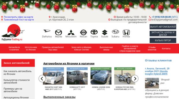 avto-iz-korei-v-krasnodare