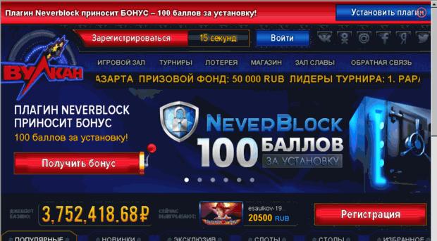 онлайн казино azino777 бонус