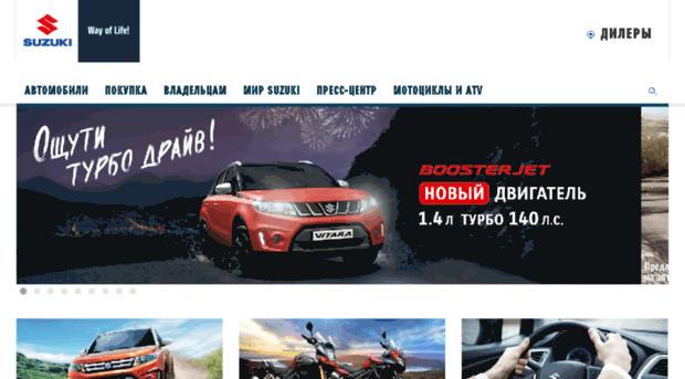 официальный дилер лодочных моторов сузуки в ярославле