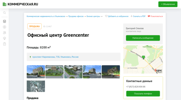 greencenter.beboss.ru