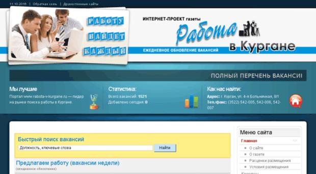 Работа в россии, работа вахтой, работа гражданам казахстана в россии