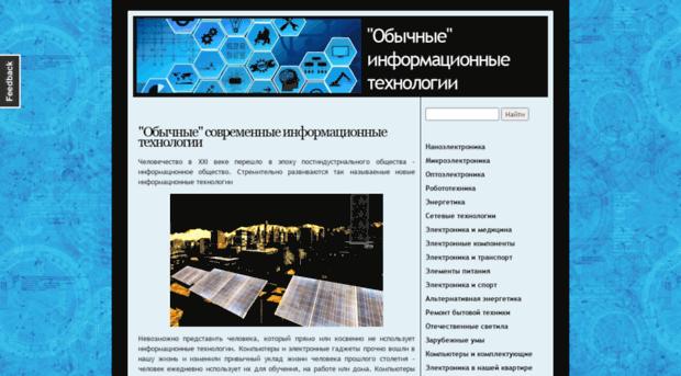 Шлюхи Ростов На Дону В Контакте