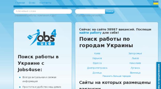 Работа в Удине для украинцев вакансии 2016