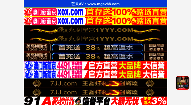 Find Hidden Dating Profiles - Online Research for Safer