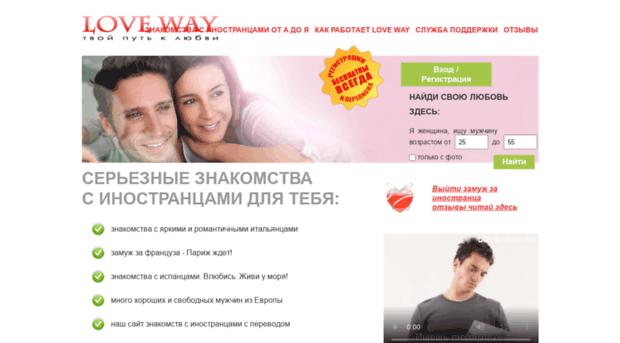 Знакомство с иностранцами бесплатно хороший сайт