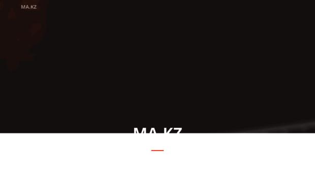 Мамб Кз