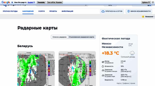 MeteoInfoby  Погода Москва Россия  прогноз на неделю