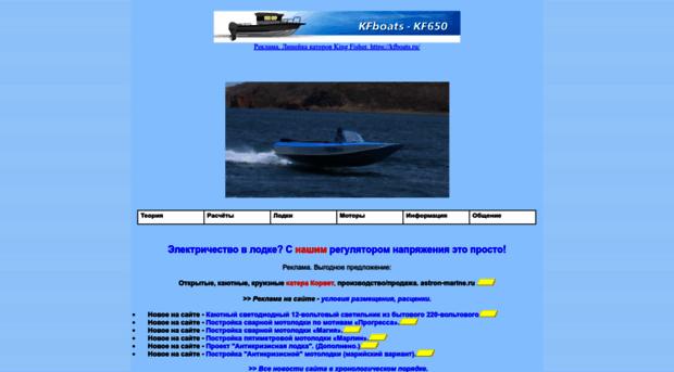 получить права на лодку с мотором в рязани