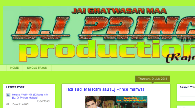mp3rajasthan.blogspot.in