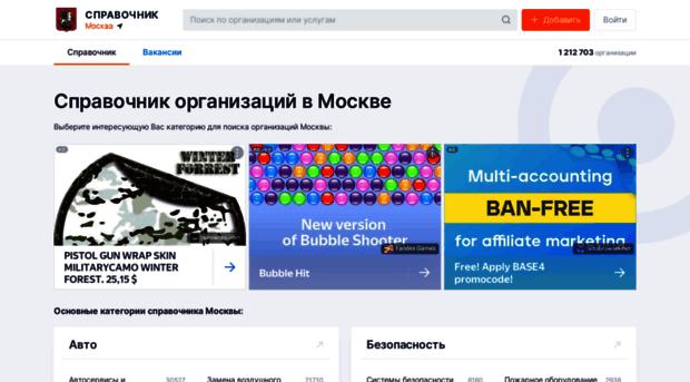 Больничный лист проверить по номеру Москва Даниловский