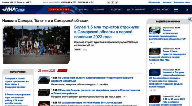 Новости в карачеве брянской области