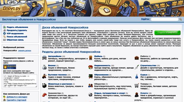 Бесплатные объявления СанктПетербурга и Ленинградской
