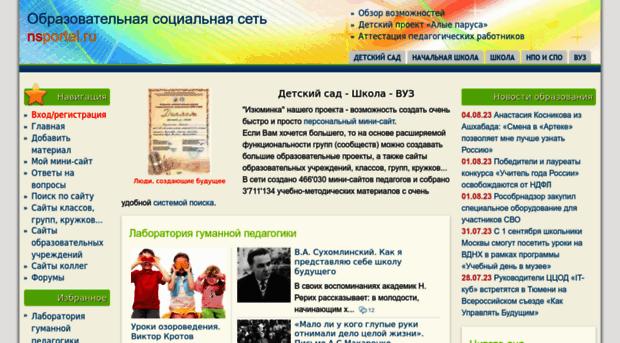 Скачать приложение ВКонтакте для Андроид