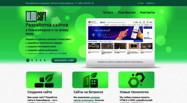 метро появится заказать сайт в новосибирске документов, содержащих
