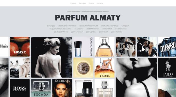 список проверенных интернет магазинов парфюмерии
