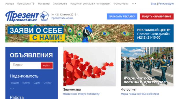 obyavlenie-intim-uslug-habarovska